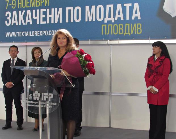 Вицепрезидентът на България Илияна Йотова откри тазгодишното международно изложение за