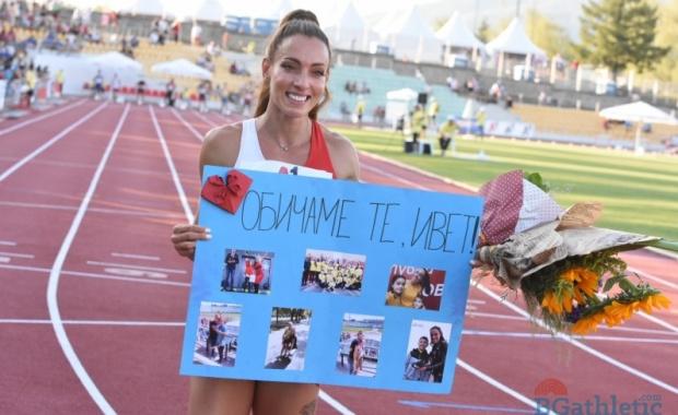 Чаровната Ивет Лалова бе избрана за Атлет на България за 2019-а година