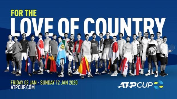 Ясни сатенисистите, които ще представят България на ATP Cup. Това
