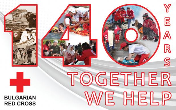 За девета поредна година стартира традиционната съвместна Коледна благотворителна кампания