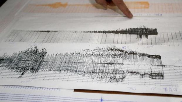 Снимка: Земетресение от 5.3 по Рихтер в Япония
