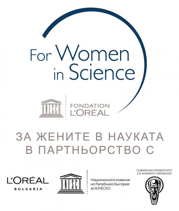 Церемонията ще бъде със специалното участие на вицепрезидента Илияна Йотова