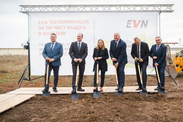 Снимка: EVN Топлофикация влага 23 млн. лв. в нови отоплителни централи в Пловдив