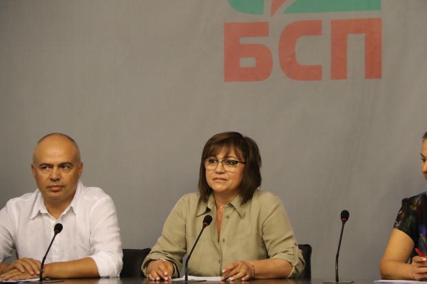 """ПГ на """"БСП за България"""" държи да се спазват правилата"""