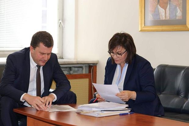 Председателят на БСП Корнелия Нинова проведе серия от работни срещи