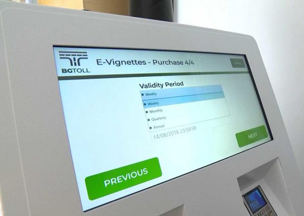 Снимка: Актиализация на системата ще създаде проблеми с продажбата на е-винетки