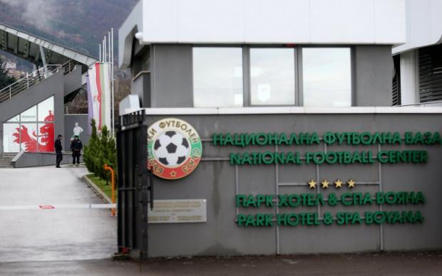 Гласуваха Лечков да не е вицепрезидент на БФС, Конгресът ще бъде на 7 юни