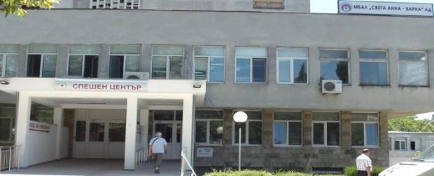 """Мъж вилня в болница """"Св. Анна"""", удрял и душил лекари"""