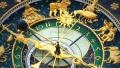 Годишен хороскоп за 2020 година