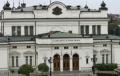 Забраниха достъпа до парламента на журналистите на Телевизия Алфа (ВИДЕО)