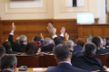 Отворено писмо от 56 граждански организации срещу отлагането на влизане в сила на Закона за социалните услуги