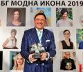 """Максим Бехар е обявен за """"Модна икона"""" в бизнеса за 2019 година"""