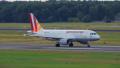 Полети от и до София ще бъдат засегнати от стачката на Germanwings