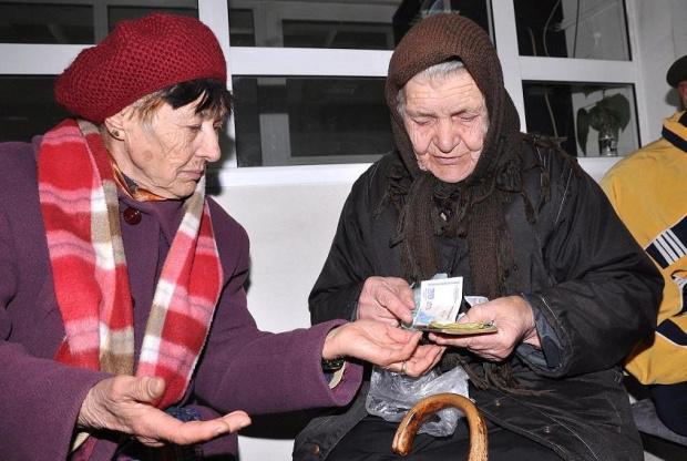 Снимка: Изплащат пенсиите и коледните добавки от 9 декември