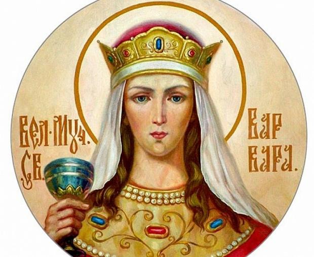 Почитаме света Варвара -  покровителката на починалите от внезапна смърт