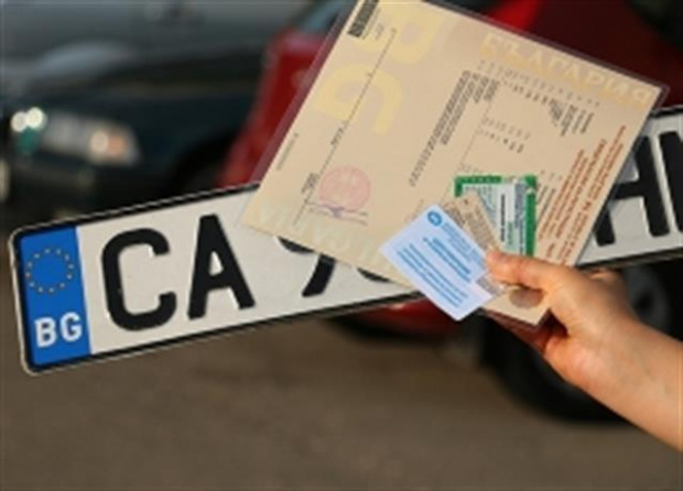 МВР: Не е задължително да сменяте номера на кола, купена от друг град