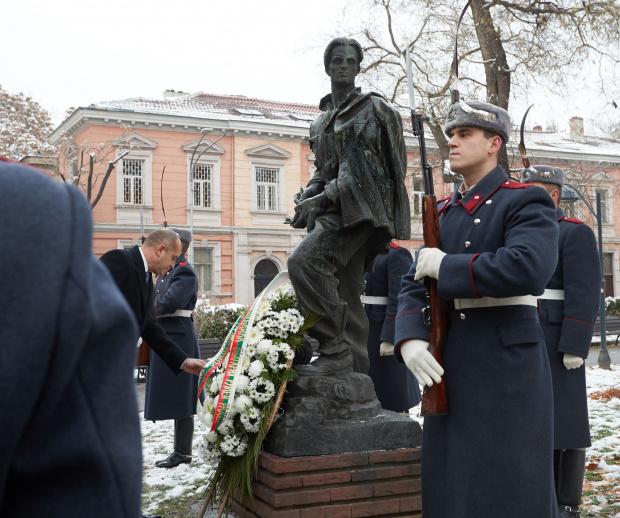 Президентът Румен Радев участва в отбелязването на 110 години от