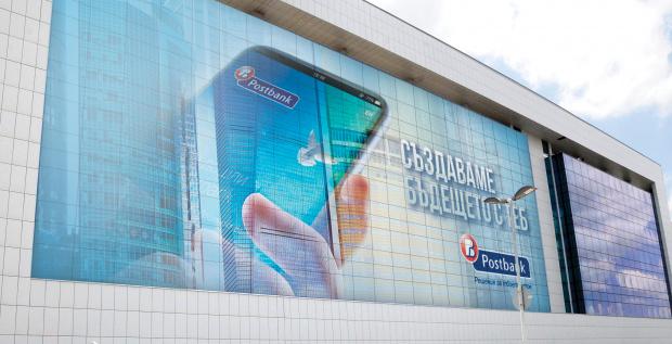 Пощенска банка с приз за иновация от European Business Awards 2019