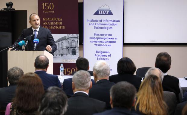 Румен Радев: Българската наука има потенциал да участва в общи проекти наравно със своите партньори от ЕС и НАТО