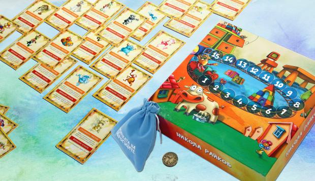 Популярният детски писател Никола Райков обяви новата си настолна игра