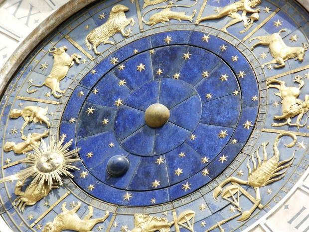 Дневен хороскоп за четвъртък
