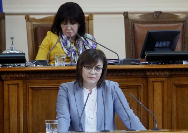 По покана на партийната организация в Полски Тръмбеш, председателят на
