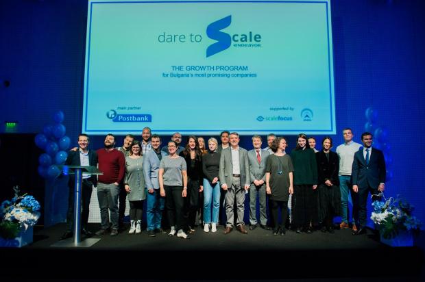 Предприемаческата организация и партньорите й от Пощенска банка, ScaleFocus и