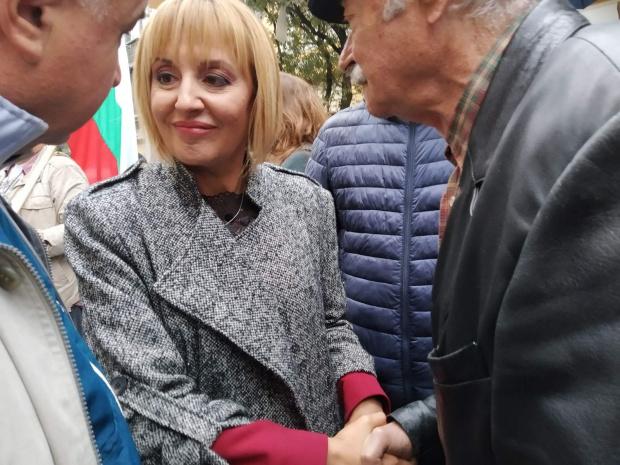 """Председателят на гражданската платформа """"Изправи се.БГ"""" Мая Манолова внесе предложение"""