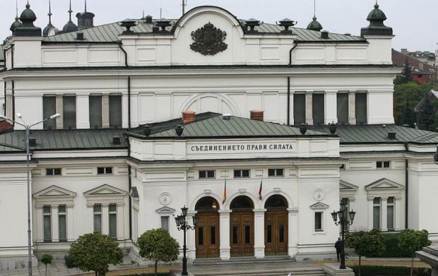 През 2019 г. Народното събрание е приело 124 закона, 199