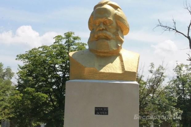 Украинско село в Одеска област превърна паметник на Карл Маркс