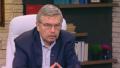Емил Хърсев: Портфейлът на българина ще е по-пълен през 2020 година