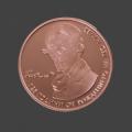 (СНИМКА) БНБ пуска нова монета от 2 лева, Гео Милев е от лицевата страна