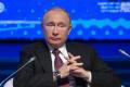 Путин поема по нов път! Внесе пакет с изменения в Конституцията