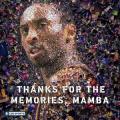 Историята на човека-баскетбол - Коби Брайънт