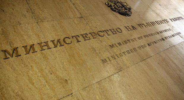 Българското правителство защитава и ще продължи да защитава правата на