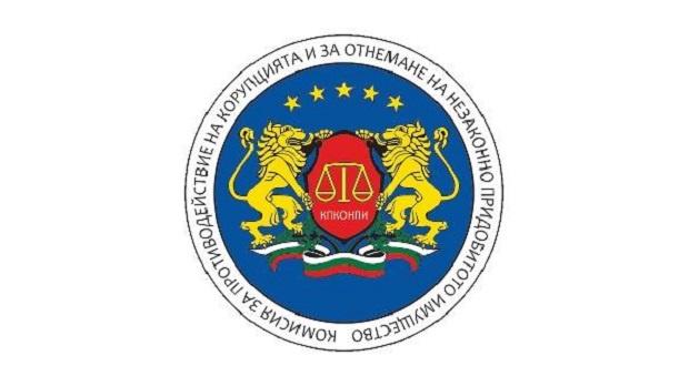 На днешното редовно заседание Комисията за противодействие на корупцията