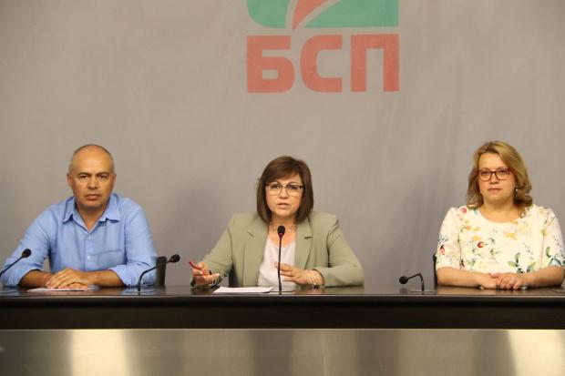 Нинова:Борисов сменя гумите, но двигателят му вече не работи.Нашата амбиция е да се смени цялото правителство
