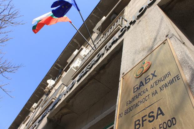 БАБХ не допусна внос на 1 931 т и 326 кг неотговарящи на законодателството храни от трети страни през 2019 година