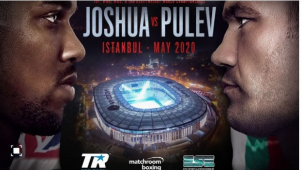 Решено! Боят Джошуа-Пулев на стадиона на Бешикташ в Истанбул през месец май