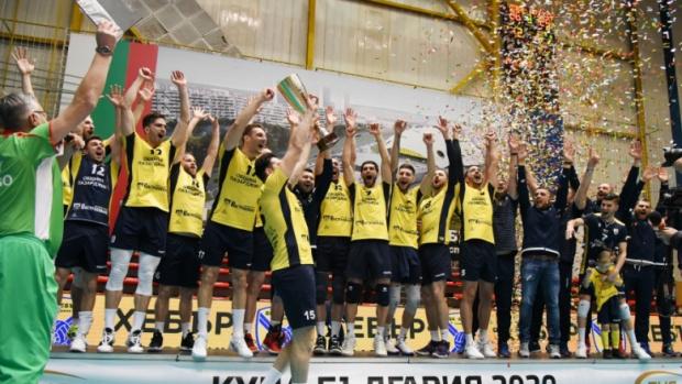 Отборът наХебър (Пазарджик)завоюва втора поредна Купа на България, след като