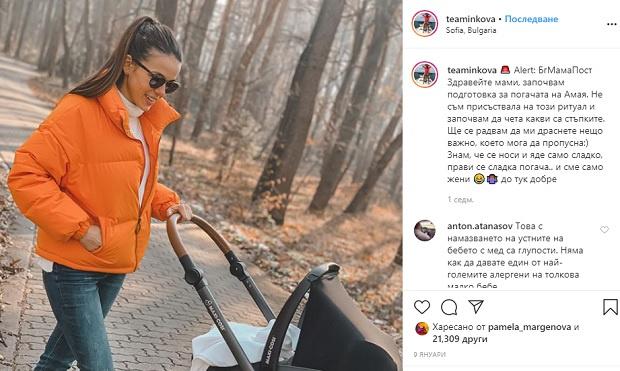 Едно от звездните бебета на 2019 г., дъщеричката на инфлуенсъритеТеа