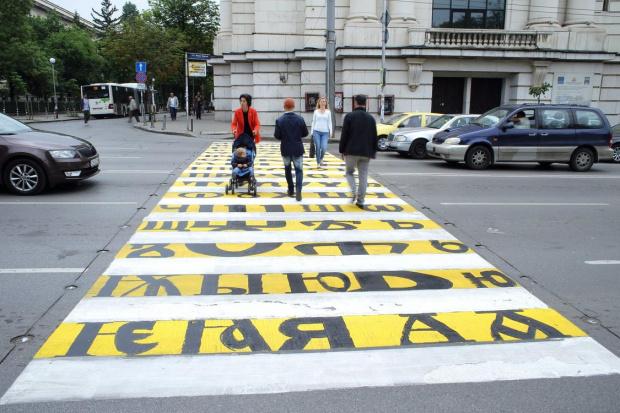144 пешеходци са убити през 2019 г. по пътищата на
