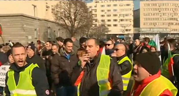 Жителите на Перник, които излязоха на протест в центъра на