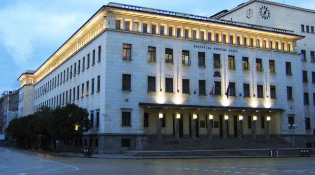 БНБ: България няма да отменя Валутния борд и да променя фиксирания курс на еврото