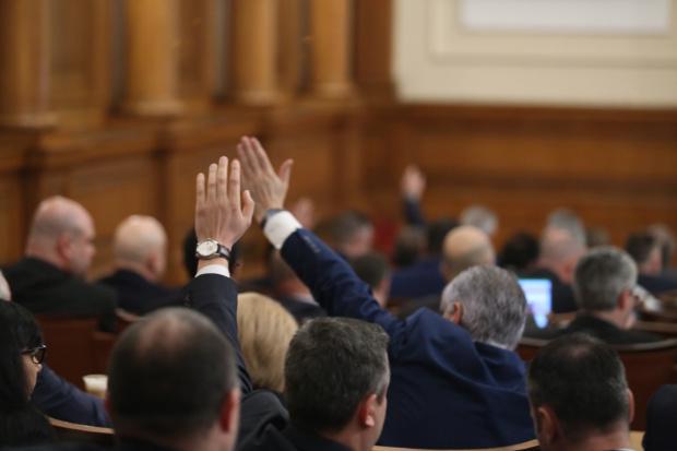 Вотът на недоверие срещу правителството на премиера Бойко Борисов не