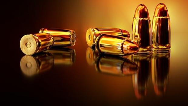 Разярен мъж откри стрелба по жена си в пловдивска болница
