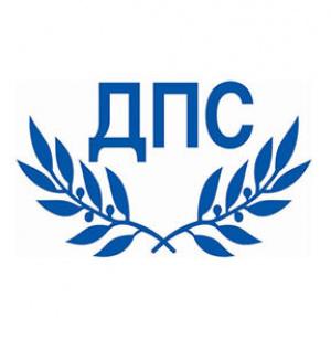 Хасан Адемов: ДПС искат право на глас за всички българи