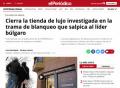 El Periodico: Магазинът на Борислава Йовчева затвори