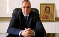 Бойко: В комунизма нямахме право на избор, сега всеки българин е важен (СНИМКА)