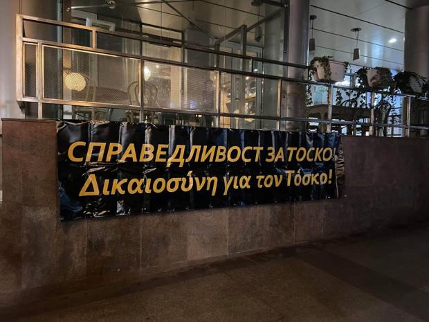 Клубът на Привържениците на Ботев Пловдив разкри за среща между